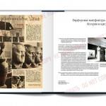 OpenBook-allach02
