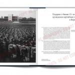 OpenBook-allach10